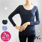 台灣紡所認證-悍溫5度C遠紅外線莫代爾女發熱衣 M-XL(2色任選)