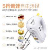 打蛋器 電動打蛋器迷你手持自動打蛋機烘焙攪拌機 NMS 220V 1995生活雜貨