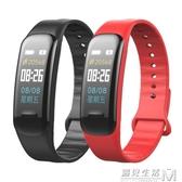 彩屏智慧運動手環睡眠監測防水多功能計步器男女健康手錶  WD 雙十二全館免運