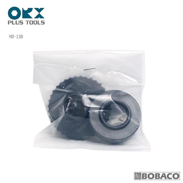 台灣製ORX【專用免手持固定座(不含綠色抹刀頭) HD-138】矽力康刮刀頭 抹平工具 矽利康 Silicone