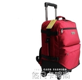 錦豪韓版休閒尼龍雙肩拉桿背包折疊大容量行李袋旅行箱20寸男女 QM依凡卡時尚
