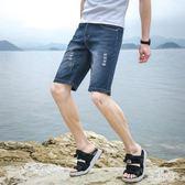 夏季牛仔短褲五分褲潮流寬鬆2019大碼薄款休閒短褲 DJ11067『易購3c館』