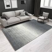 北歐ins地毯客廳茶幾地墊簡約素色臥室滿鋪家用地毯美式定制地毯『向日葵生活館』