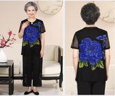 老年人夏裝套裝女60-70-80歲老人服裝奶奶裝短袖套裝媽媽裝兩件套 滿天星