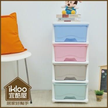 【ikloo】四層馬卡龍輕鬆取整理箱/收納箱