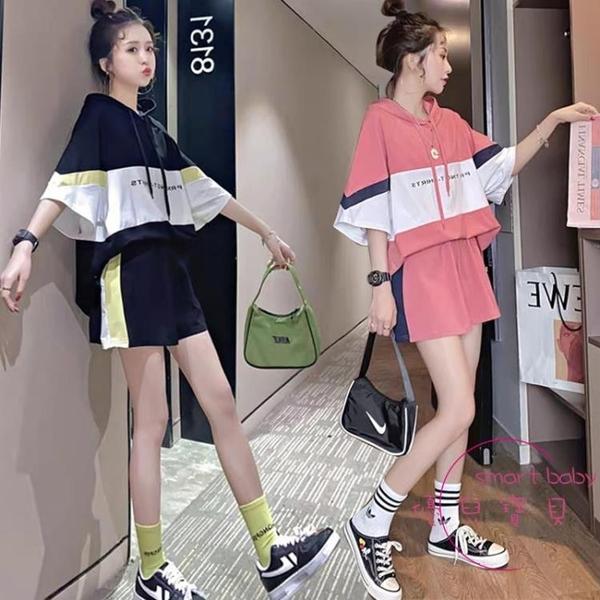 兩件套裝 休閒運動套裝學生女夏韓版寬鬆短袖短褲時尚洋氣網紅兩件式跑步服【快速出貨】