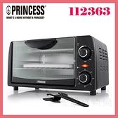 可刷卡◆PRINCESS荷蘭公主 9L時尚溫控小烤箱 112363◆台北、新竹實體門市