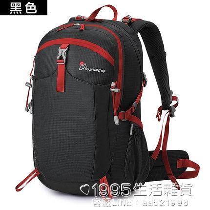 登山包 登山包雙肩女40升休閒旅游包徒步戶外包男輕便超輕大容量旅行背包 1995生活雜貨