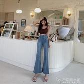 年流行的褲子女復古開叉喇叭褲九分顯瘦長褲牛仔褲夏季新款潮 安妮塔小鋪