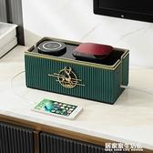創意電視柜桌面插排座電線收納盒無線路由器遮擋盒裝飾插板集線盒 居家家生活館