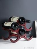 酒架實木紅酒架家用創意擺件葡萄酒架酒瓶架酒架子置物架展示架洋酒架 color shop