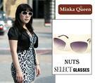 Minka Queen 珍珠光感亮白框(抗UV400)時尚百搭太陽眼鏡