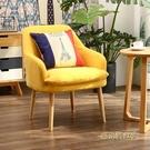 北歐懶人沙發陽台臥室單人沙發客廳小戶型休閒洽談沙發椅現代簡約MBS 「時尚彩紅屋」