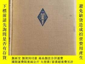 二手書博民逛書店Substance罕見of the history of civ