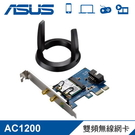 【ASUS 華碩】 PCE-AC55BT AC1200 無線網路卡 (含藍牙v4.2)