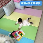 全館83折 加厚嬰兒寶寶床邊防摔墊幼兒泡沫地墊睡覺防摔臥室地板防掉床家用