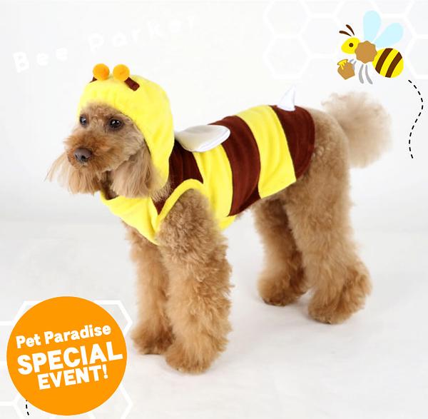 【PET PARADISE 寵物精品】Narikiri 蜜蜂變身裝 (3S) 狗衣服 寵物用品 寵物衣服
