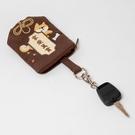 家柴萬貫鑰匙包...