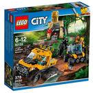樂高LEGO CITY 叢林履帶卡車 60159 TOYeGO 玩具e哥