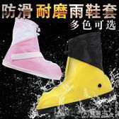 防雨鞋套雨鞋套防水鞋套女加厚耐磨防滑防雪雨天防雨鞋套男冬戶外徒步旅行 電購3C