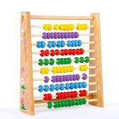 計算架幼兒園小學生計數器數學算數棒兒童珠算盤算術教具早教玩具