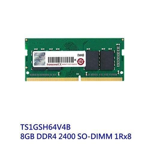 創見 筆電記憶體 【TS1GSH64V4B】 DDR4-2400 8GB SO-DIMM 新風尚潮流