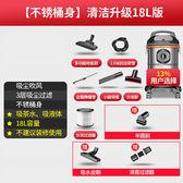 杰諾吸塵器家用小型強力大功率靜音大吸力干濕兩用除螨手持吸塵機 生活樂事館