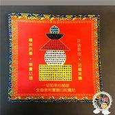 寶篋印陀羅尼塔 紅色桌巾桌布19公分【 十方佛教文物】