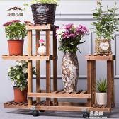 陽台花架實木多層移動帶輪室內多功能植物架花盆架子客廳現代簡約igo     易家樂