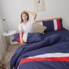 【小日常寢居】新絲柔簡約拼接文青風雙人加大床包+枕套+被套四件組-藍