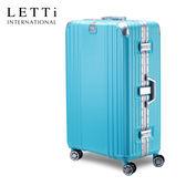 LETTi 唯美主義 29吋拉絲質感鋁框行李箱 (多色任選)