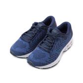 MIZUNO WAVE KNIT R3 慢跑鞋 紫藍粉 J1GD192930 女鞋