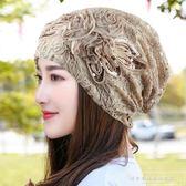 包頭帽女時尚蕾絲花朵帽子女春秋韓版薄款光頭帽堆堆帽月子套頭帽『韓女王』