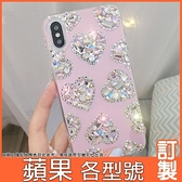 i12 pro max XS MAX iphone11 pro IX i8+ i7 plus xr 12 mini se 蘋果 小水晶愛心鑽殼 水鑽殼 手機殼 訂製
