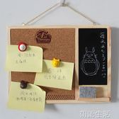 田園創意掛式小黑板照片牆 家用裝飾軟木留言板 寫熒光筆粉筆 igo初語生活館