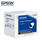 EPSON S050750 原廠 黑色碳粉匣 AL-C300、AL-C300DN適用