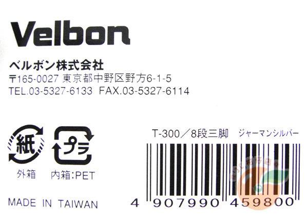 Velbon T-300 T300 八段式 腳架 立福公司貨 另有 king EV8 8EV
