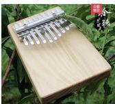 YADI 17音卡林巴拇指琴kalimba單板琴初學者不用學就會的樂器第七公社