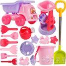 兒童沙灘玩具車套裝大號寶寶玩沙子挖沙漏鏟子工具決明子女孩玩具 HM小時光生活館