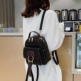 後背包 超火雙肩包女迷小包2021新款時尚百搭軟皮迷你逛街小背包斜挎包【快速出貨八折搶購】