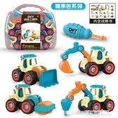 玩具車 DIY可拆裝工程車玩具套裝 男孩螺絲組裝兒童益智拆卸仿真滑行模型 LX 萊俐亞