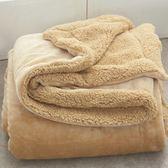 雙層加厚珊瑚絨毯子冬季羊羔絨雙人單人辦公室午睡毯法蘭絨小毛毯WY 全館免運折上折