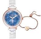 RELAX TIME 極光系列 陶瓷手錶(RT-92-6) 送手環/銀河藍