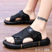 涼鞋男士2020新款夏季兩用運動涼拖青少年休閒沙灘鞋學生越南拖鞋 茱莉亞