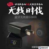 藍芽音頻接收器4.1功放轉無線音箱音響立體聲 無損  全館免運