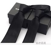 男士商務正裝領帶黑色光面6cm8cm職業休閒新郎結婚領帶正韓潮  【全館免運】