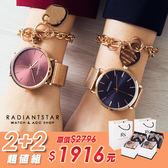 閨蜜印記重返榮耀獨家超值禮盒手錶鈦鋼手鍊四件組【WKS0338-018】璀璨之星☆