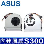 全新原裝 ASUS 華碩 S300 內建風扇 F402C F502C X402E S300C S300CA