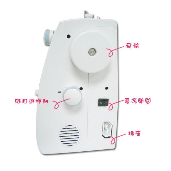 12期0利率東龍多功能裁縫機(TL-542)