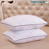中高軟枕頭單人枕芯單個